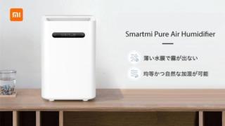 PureAirHumidifier