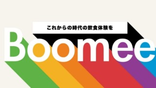 Boomee