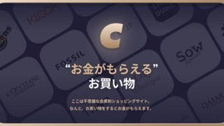 c.app