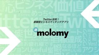molomy