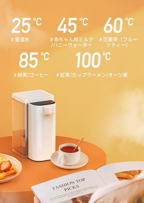 温度調節機能