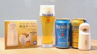 kamiawa2021
