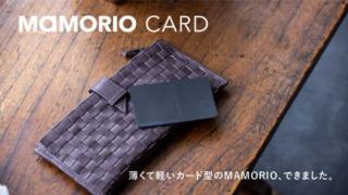 mamoriocard