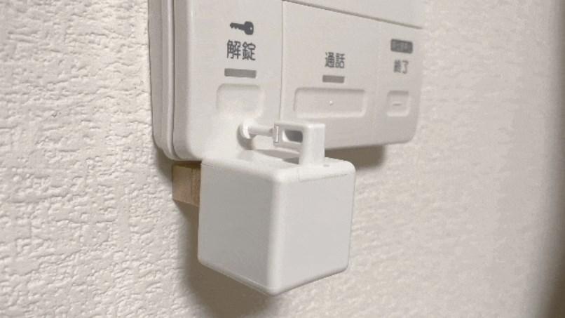 家電を遠隔操作