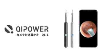 QiPower