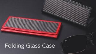 FoldingGlassCase