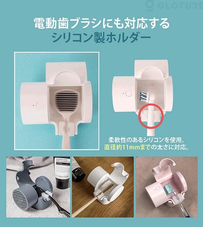 電動歯ブラシ対応