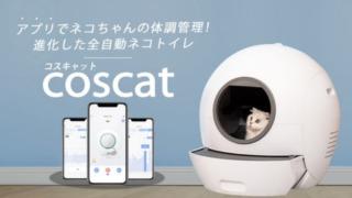 coscat